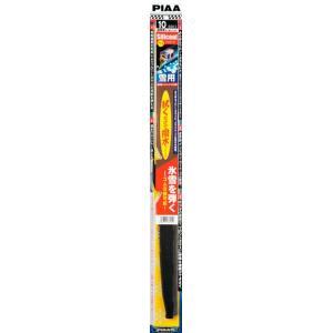 <欠品中 11/中>PIAA シリコートワイパーブレード(雪用) シリコートスノー 650mm 呼番82|newfrontier