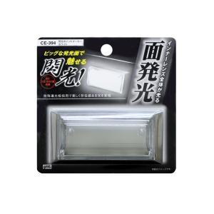 YAC 槌屋ヤック 閃光ポイントマーカー ホワイト CE-394|newfrontier