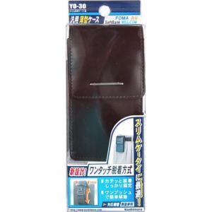カシムラ 携帯/スマホ関連グッズ スリム携帯ケース 縦型YO-30|newfrontier