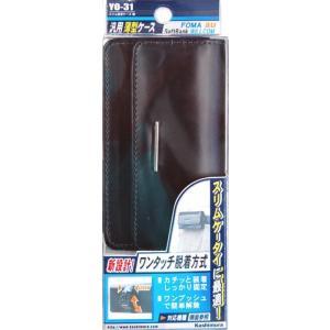 カシムラ 携帯/スマホ関連グッズ スリム携帯ケース 横型YO-31 newfrontier