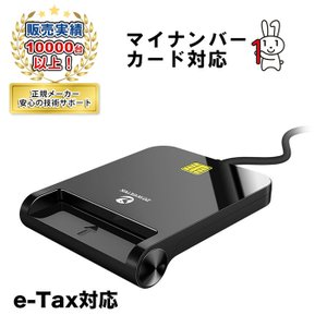 マイナンバーカード 確定申告 e-Tax 対応 ICカードリーダー 接触型 USBタイプ Windo...