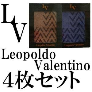 ◆サイズ 約25cm×25cm  ◆カラー ブラウン2枚、ブルー2枚の計4枚になります。  ◆素材 ...