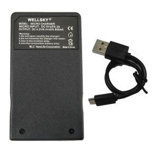 [ 超軽量 ]  FUJIFILM 富士フィルム  NP-W126 / NP-W126S 用 USB 急速 互換充電器 バッテリーチャージャー BC-W126 / BC-W126S|newlifestyle