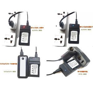 [ 超軽量 ]  FUJIFILM 富士フィルム  NP-W126 / NP-W126S 用 USB 急速 互換充電器 バッテリーチャージャー BC-W126 / BC-W126S|newlifestyle|03