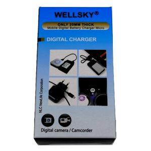 [ 超軽量 ]  FUJIFILM 富士フィルム  NP-W126 / NP-W126S 用 USB 急速 互換充電器 バッテリーチャージャー BC-W126 / BC-W126S|newlifestyle|05