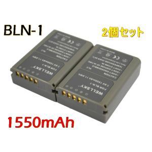 [ 2個セット ] OLYMPUS オリンパス BLN-1 互換バッテリー 1550mAh [ 純正...