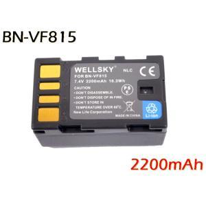 【あすつく対応】● Jvc Victor ビクター ● BN-VF815 互換バッテリー ●純正充電器で充電可能 残量表示可能 ●|newlifestyle