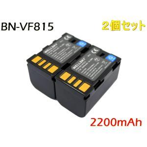 【あすつく対応】『2個セット』●Victor ビクター● BN-VF815 互換バッテリー ●純正充電器で充電可能 残量表示可能 ●|newlifestyle