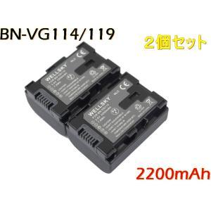 【あすつく対応】『2個セット』● Jvc Victor ビクター Everio エブリオ ● BN-VG114 / BN-VG119 互換バッテリー ●純正充電器で充電可能 残量表示可能 ●|newlifestyle