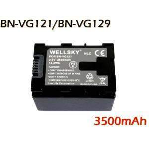 【あすつく対応】● Jvc Victor ビクター ● BN-VG121/ BN-VG129 互換バッテリー ●純正充電器で充電可能 残量表示可能 ●|newlifestyle