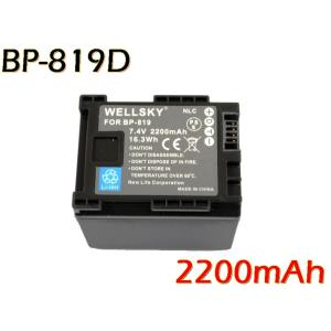 【あすつく対応】 ●CANON キヤノン ●BP-819/BP-819D  互換バッテリー●純正充電器で充電可能 残量表示可能 純正品と同じよう使用可能● newlifestyle