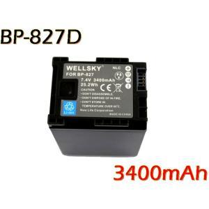 【あすつく対応】 ●CANON キヤノン ●BP-827 / BP-827D  互換バッテリー●純正充電器で充電可能 残量表示可能 純正品と同じよう使用可能●|newlifestyle