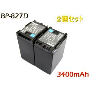 【あすつく対応】 『2個セット』●CANON キヤノン ●BP-827 / BP-827D  互換バッテリー●純正充電器で充電可能 残量表示可能 純正品と同じよう使用可能●|newlifestyle