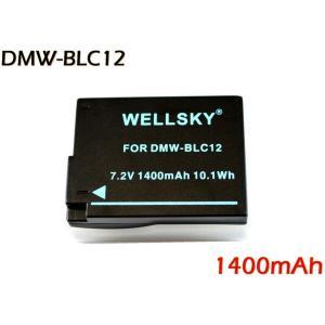 ●互換可能バッテリー:Panasonic: DMW-BLC12 1個     電圧:7.2V 容量:...