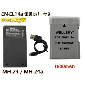NIKON ニコン EN-EL14 / EN-EL14a  互換バッテリー 1個 &  超軽量 US...