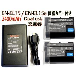 互換可能バッテリー:Nikon: EN-EL15  電圧: 7.0V 容量: 2400mAh  2個...