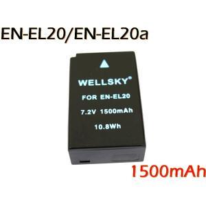 EN-EL20a EN-EL20 互換バッテリー 1500mAh [ 純正 充電器 バッテリーチャー...
