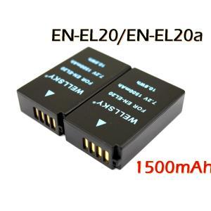 互換可能バッテリー: ニコン Nikon  EN-EL20 / EN-EL20a  電圧: 7.2V...