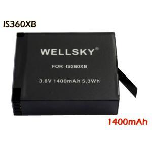 Insta360 ONE X 用 互換バッテリー IS360XB 1400mAh [ 純正 充電器 ...