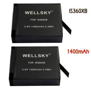 Insta360 ONE X 用 互換バッテリー 2個 IS360XB 1400mAh [ 純正 充...