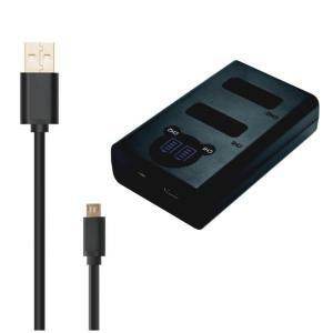 LP-E17 用 LC-E17 デュアル USB Type-C 急速 互換充電器 バッテリーチャージ...