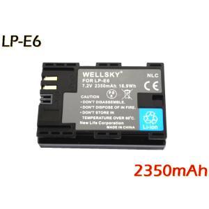 [ あすつく対応 ] CANON キヤノン LP-E6 / LP-E6N 互換バッテリー [ 純正充電器で充電可能 残量表示可能 ]|newlifestyle