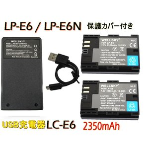 LP-E6 LP-E6N CANON キヤノン 互換バッテリー 2個 & [ 超軽量 ] USB T...