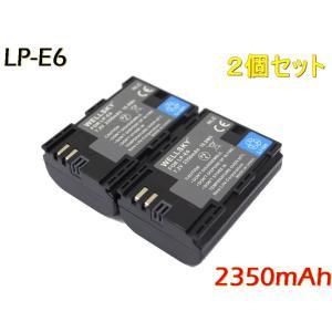 LP-E6 LP-E6N  [ 2個セット ] 互換バッテリー CANON キヤノン  [ 純正 充...