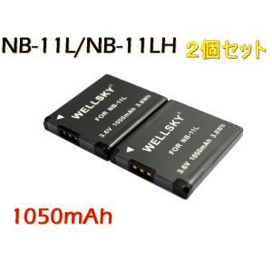 [ あすつく対応 ] [ 2個セット ] CANON キヤノン [ NB-11L / NB-11LH 互換バッテリー] 純正充電器 で 充電可能 残量表示可能 newlifestyle