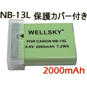 [ あすつく対応 ] CANON キヤノン [ NB-13L 互換バッテリー ]  純正充電器 で充電可能 newlifestyle