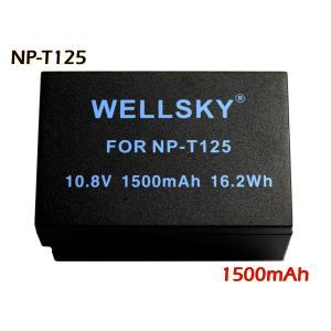 NP-T125 互換バッテリー 1500mAh [ 純正充電器で充電可能 残量表示可能 ] FUJI...