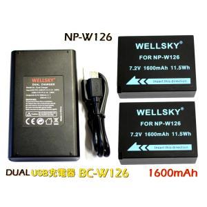富士フィルム NP-W126 NP-W126S 互換バッテリー 2個 & デュアル USB 急速 互...