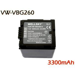 [ あすつく対応 ] Panasonic パナソニック VW-VBG260 / VW-VBG260-K 互換バッテリー [ 純正品と同じよう使用可能 ]  newlifestyle