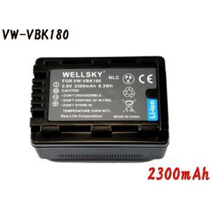 [ あすつく対応 ] Panasonic パナソニック VW-VBK180 / VW-VBK180-K 互換バッテリー [ 純正品と同じよう使用可能 ] |newlifestyle