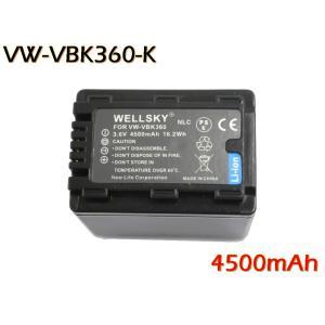 [ あすつく対応 ] Panasonic パナソニック VW-VBK360 / VW-VBK360-K 互換バッテリー [ 純正品と同じよう使用可能 ] |newlifestyle