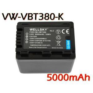 互換可能バッテリー : Panasonic : VW-VBT380-K VW-VBT380  電圧:...