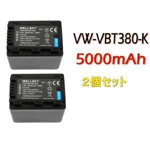 2個セット Panasonic パナソニック VW-VBK380 VW-VBK380-K 互換バッテ...
