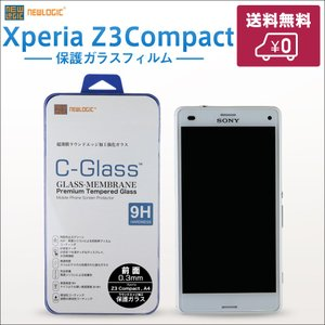 Xperia Z3 Compact ガラスフィルム / Xperia A4 保護フィルム 液晶保護フィルム (前面) 0.3mm SO-02G SO-04G NEWLOGIC C-Glass|newlogic-store