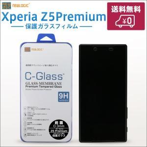 Xperia Z5 Premium (前面)用 液晶保護 ガラスフィルム 0.3 mm 保護フィルム docomo SO-03H NEWLOGIC C-Glass|newlogic-store