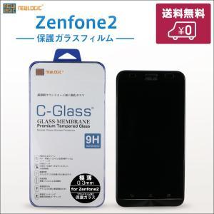 ZenFone2 用 液晶保護 ガラスフィルム 0.3 mm 保護ガラス ZE551ML ZE550ML NEWLOGIC C-Glass|newlogic-store