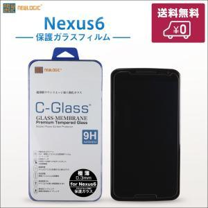 Nexus6 用 液晶保護 ガラスフィルム 0.3 mm 保護ガラス NEWLOGIC C-Glass newlogic-store