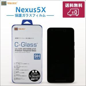 Nexus5X 用 液晶保護 ガラスフィルム 0.3 mm 保護ガラス NEWLOGIC C-Glass newlogic-store