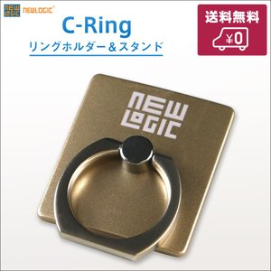 リングホルダー C-Ring スマホ タブレット 用 落下防止 マルチ ホルダー リング & スタンド iPhone / iPad / iPod / Xperia フック付き NEWLOGIC (ゴールド)|newlogic-store
