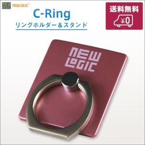 リングホルダー C-Ring スマホ タブレット 用 落下防止 マルチ ホルダー リング & スタンド iPhone / iPad / iPod / Xperia フック付き NEWLOGIC (ピンク)|newlogic-store