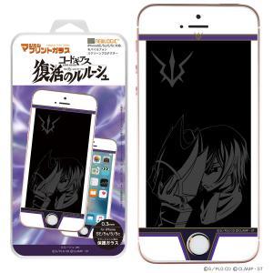 コードギアス 復活のルルーシュ iPhoneSE iPhone5 iPhone5s iPhone5c C-Glass 0.3mm マジカル プリントガラス  (ルルーシュ)|newlogic-store