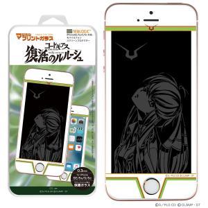 コードギアス 復活のルルーシュ iPhoneSE iPhone5 iPhone5s iPhone5c C-Glass 0.3mm マジカル プリントガラス  (C.C.)|newlogic-store