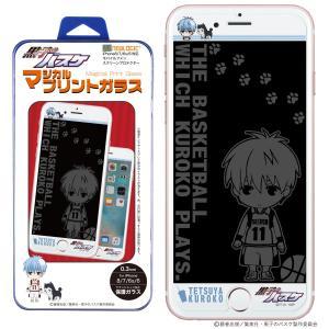 黒子のバスケ iPhone8 iPhone7 iPhone6s iPhone6 C-Glass 0.3mm マジカル プリントガラス 強化ガラス ガラスフィルム (黒子)|newlogic-store