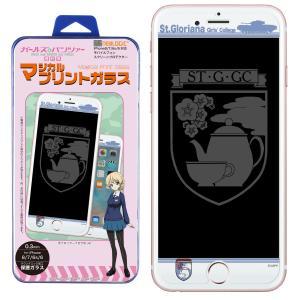 ガールズ&パンツァー 最終章 iPhone8 iPhone7 iPhone6s iPhone6 C-Glass 0.3mm マジカル プリントガラス 強化ガラス ガラスフィルム (聖グロリアーナ女学院)|newlogic-store