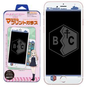 ガールズ&パンツァー 最終章 iPhone8 iPhone7 iPhone6s iPhone6 C-Glass 0.3mm マジカル プリントガラス 強化ガラス ガラスフィルム ( BC自由学園)|newlogic-store