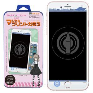 ガールズ&パンツァー 最終章 iPhone8 iPhone7 iPhone6s iPhone6 C-Glass 0.3mm マジカル プリントガラス 強化ガラス ガラスフィルム ( 大学選抜)|newlogic-store